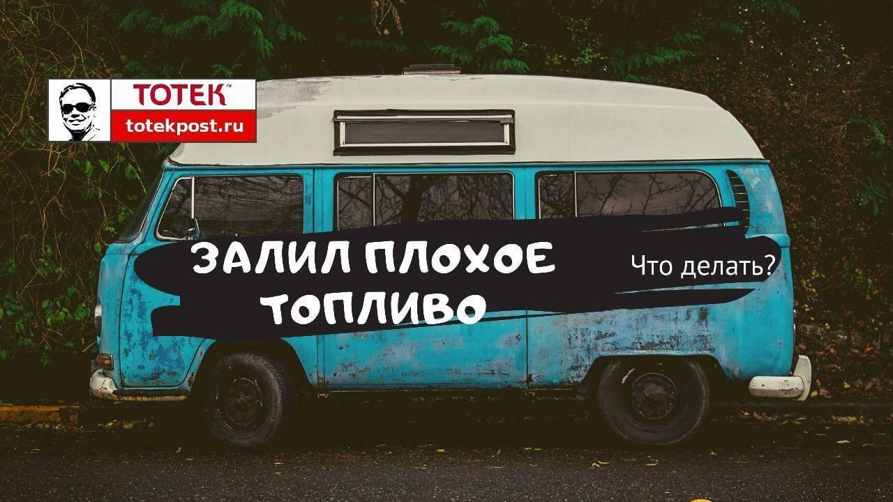 Тотек Цетан Макс