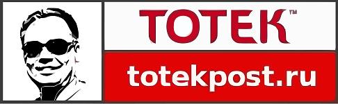 Дистрибьютор Тотек