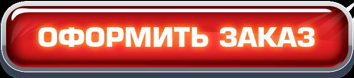 ТОТЕК | Официальный магазин totekpost.ru | 8 (800) 3506461