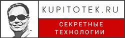 kupitotek.ru
